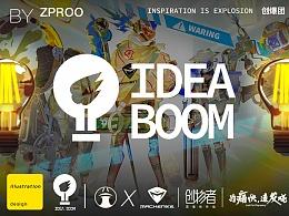 「idea boom」