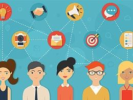 提高创意设计效率【五】:征询意见时必须明确要求