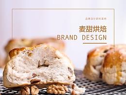 麦甜烘焙品牌提案