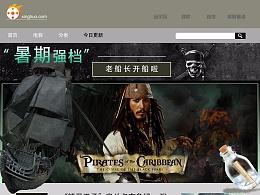 加勒比海盗专题网页