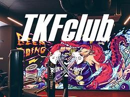 TKFclub墙绘项目
