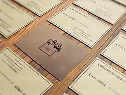 牛肉面馆VI设计 品牌宣传名片海报灯箱工牌导视等