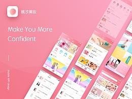 美妆App Design-练习稿