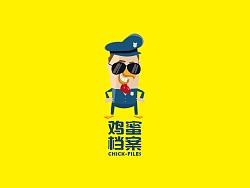 鸡蜜档案|Logo设计(B)