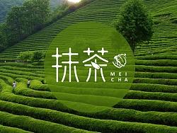 《抺茶》品牌设计