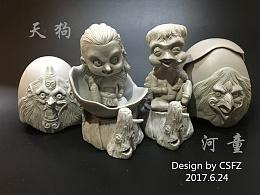 叉烧凡仔原创手办——蛋玩系列第一弹《河童天狗》制作过程