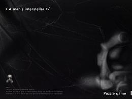 独自漂流 < a man's interstellar >/