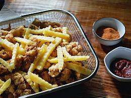 有罪恶感还想吃的美食 | 薯条鸡米花