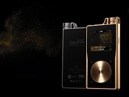 旷世第二代无损音乐播放器项目--九品咨询
