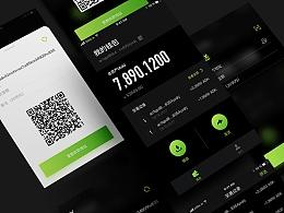 """""""用细节打动人心"""" — Askcoin Wallet交易页视觉与动效设计思维"""