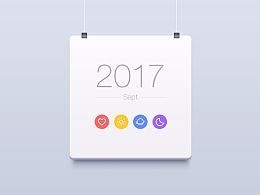 临摹的一个日历的界面
