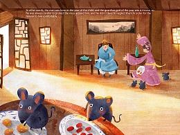 童书绘本篇章插图节选