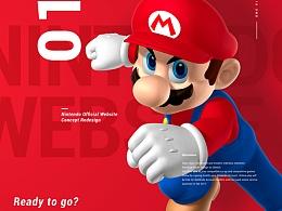 Nintendo Website Redesign