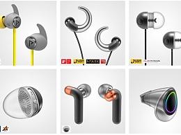耳机全系列设计