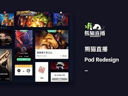 PandaTv Pad Redesign
