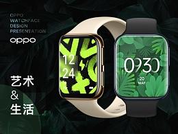 艺术&生活-OPPO Watch表盘设计