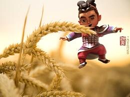 (演义秦风)中国节气——芒种