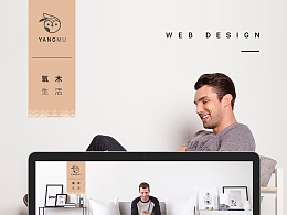 YANGMU web design