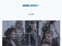 企业公司模板网站设计