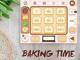 【Baking Time】搜狗输入法手机皮肤设计大赛