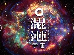 手办模型商用logo