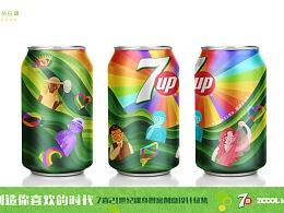 流动的世界-七喜易拉罐设计