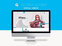 """GloriaWorks""官方网站页面设计"
