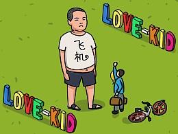 六一儿童节长图科普插画