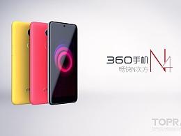 360 Note4手机创意广告