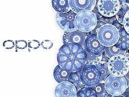 万物皆可盘 - OPPO Watch 表盘的青花之旅