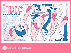 TRACK+耳机海报