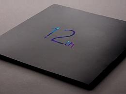 12周年宣传册-笔记本