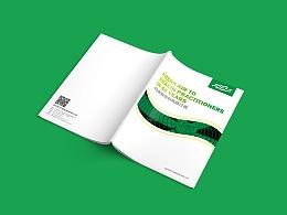 金羚排气扇企业画册