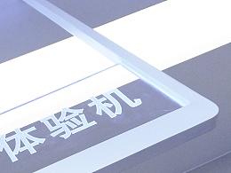中国工商银行导视系统设计