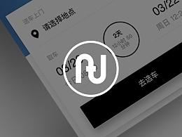 浅谈凹凸租车4.1快捷租车Panel控件设计