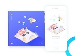 Ying Yu App Design