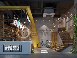 MEET I-CAFE七星路店