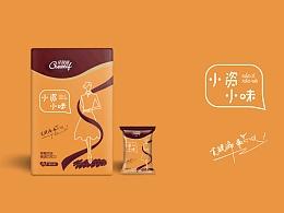 小资小味情调巧克力包装设计