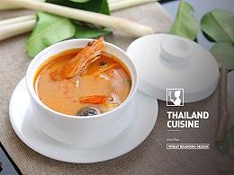 泰国菜拍摄~萨瓦迪卡