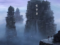 瞻云 小镇