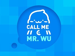 【表情】请叫我小wu君_call me MR.WU