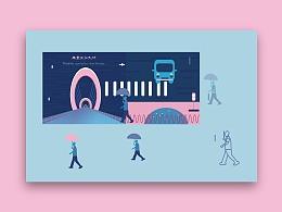 南京旅游文创插画