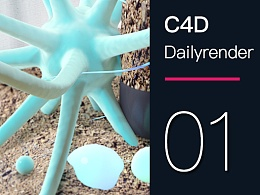 【作品整理】C4D + Daily Render Chapter 01