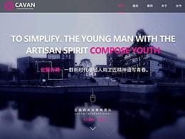 【2016】卡文国际 - 官方网站
