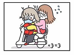 【弯的日常】小漫画1-2话