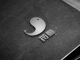 药鱼品牌logo(终稿)