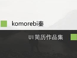 UI简历作品集