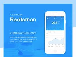 红檬智能空气检测仪app