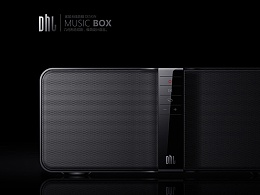DHJ 智能音箱设计之一