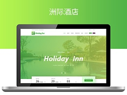 酒店官网首页
